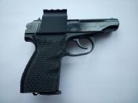 Рукоять с планкой Weaver для 654к