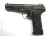 ЛЦУ в рукояти для пистолета Тульский Токарев ТТ